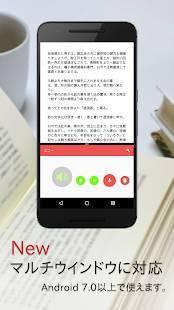Androidアプリ「クイックエコー」のスクリーンショット 3枚目