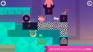 Androidアプリ「Thinkrolls: Kings & Queens」のスクリーンショット 2枚目