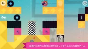 Androidアプリ「Thinkrolls: Kings & Queens」のスクリーンショット 3枚目