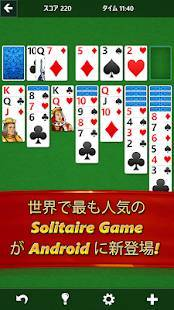 Androidアプリ「Microsoft Solitaire Collection」のスクリーンショット 1枚目