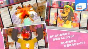 Androidアプリ「TO-FU おっ!すし屋さん」のスクリーンショット 5枚目