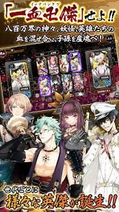 Androidアプリ「一血卍傑-ONLINE- イッチバンケツ」のスクリーンショット 4枚目