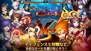 Androidアプリ「大乱闘!孫悟空ディフェンス」のスクリーンショット 2枚目