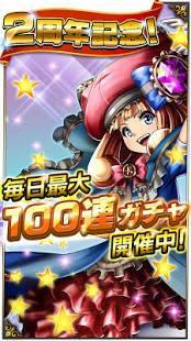 Androidアプリ「グランドサマナーズ【超本格王道RPG-グラサマ】」のスクリーンショット 2枚目
