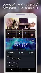 Androidアプリ「Coach Guitar - ギター - ギターTab - ギター コード表 - ギター 初心者」のスクリーンショット 2枚目