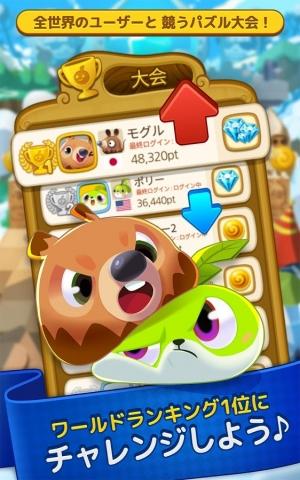 Androidアプリ「ウパルパン - カワイイ×パズル」のスクリーンショット 5枚目