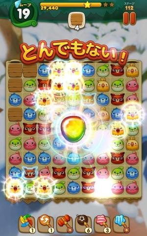 Androidアプリ「ウパルパン - カワイイ×パズル」のスクリーンショット 2枚目