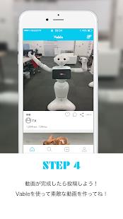 Androidアプリ「Vable 7秒のおもしろ創作ムービーSNS」のスクリーンショット 4枚目