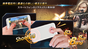 Androidアプリ「Call Of Last Agent (COLA)-FPS」のスクリーンショット 2枚目
