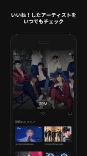 Androidアプリ「Mnet Smart」のスクリーンショット 4枚目