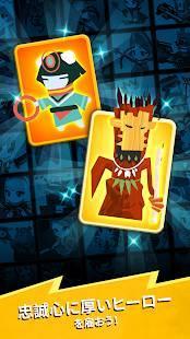 Androidアプリ「タップ タイタン 2 (Tap Titans 2)」のスクリーンショット 3枚目