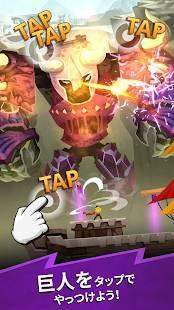 Androidアプリ「タップ タイタン 2 (Tap Titans 2)」のスクリーンショット 2枚目