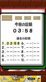Androidアプリ「メイドちゃんと四川省」のスクリーンショット 3枚目
