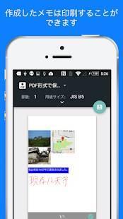 Androidアプリ「Pocket Note Pro - 手書きと印刷に対応したメモ帳アプリ」のスクリーンショット 2枚目