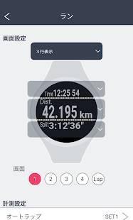 Androidアプリ「Epson View」のスクリーンショット 5枚目