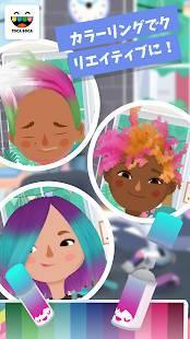 Androidアプリ「Toca Hair Salon 3」のスクリーンショット 5枚目