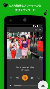 Androidアプリ「Alohaブラウザ+ 無料VPN」のスクリーンショット 4枚目