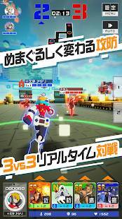 Androidアプリ「#コンパス 【戦闘摂理解析システム】」のスクリーンショット 2枚目