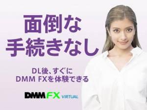 Androidアプリ「DMM FX バーチャル - 初心者向けFX体験アプリ」のスクリーンショット 5枚目