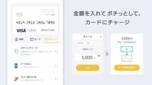 Androidアプリ「バンドルカード:誰でも作れるVisaプリペイドカードアプリ」のスクリーンショット 3枚目