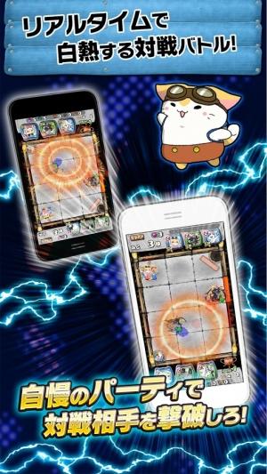 Androidアプリ「にゃんこ島 スマッシュバトル」のスクリーンショット 3枚目