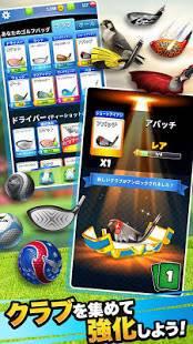 Androidアプリ「ゴルフクラッシュ」のスクリーンショット 3枚目