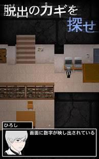 Androidアプリ「青鬼2」のスクリーンショット 2枚目