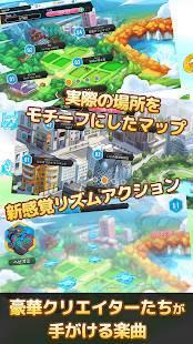Androidアプリ「OTOGAMI-リズムを操り世界を救え-」のスクリーンショット 2枚目