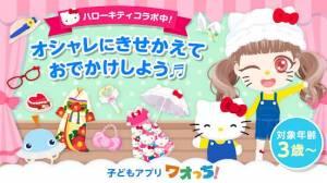 Androidアプリ「おしゃにまるライフ 着せ替えゲームと人形遊び 子供向けのアプリ無料」のスクリーンショット 1枚目
