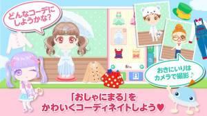 Androidアプリ「おしゃにまるライフ 着せ替えゲームと人形遊び 子供向けのアプリ無料」のスクリーンショット 3枚目
