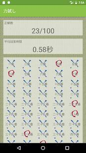 Androidアプリ「百人一首 簡単に暗記」のスクリーンショット 5枚目