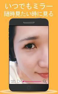 Androidアプリ「【鏡アプリ無料】人氣のかがみ&超便利ミラー」のスクリーンショット 5枚目