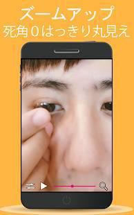 Androidアプリ「【鏡アプリ無料】人氣のかがみ&超便利ミラー」のスクリーンショット 4枚目
