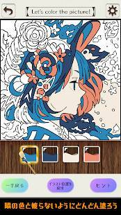 Androidアプリ「大人の塗り絵パズル  無料 人気 お絵かき Coloring」のスクリーンショット 2枚目