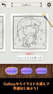 Androidアプリ「大人の塗り絵パズル  無料 人気 お絵かき Coloring」のスクリーンショット 3枚目