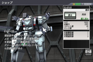 Androidアプリ「Destroy Gunners Σ」のスクリーンショット 1枚目