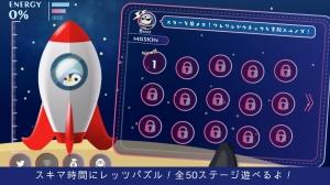 Androidアプリ「スペースペンギンズ」のスクリーンショット 3枚目