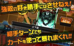 Androidアプリ「CODE OF JOKER Pocket-対戦カードゲーム-」のスクリーンショット 3枚目