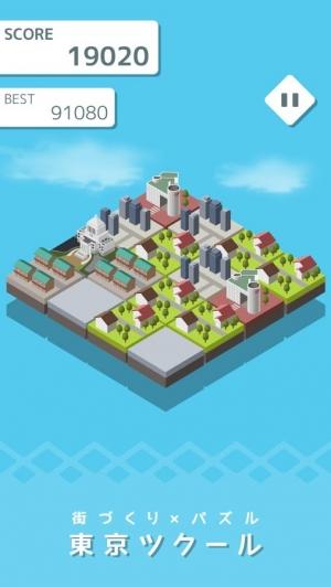 Androidアプリ「東京ツクール ver.2 - 街づくり×パズル」のスクリーンショット 1枚目