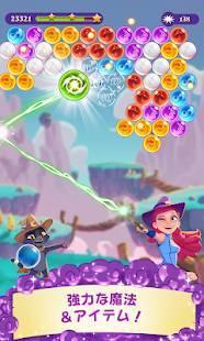 Androidアプリ「バブルウィッチ3」のスクリーンショット 2枚目