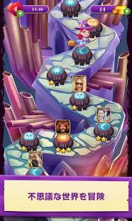 Androidアプリ「バブルウィッチ3」のスクリーンショット 4枚目
