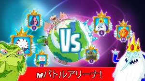 Androidアプリ「Champions and Challengers~アドベンチャータイム~」のスクリーンショット 4枚目