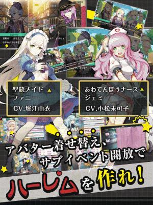 Androidアプリ「戦場のツインテール」のスクリーンショット 4枚目