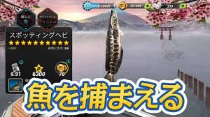 Androidアプリ「Fishing Clash」のスクリーンショット 1枚目