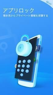 Androidアプリ「スーパーフォンクリーナー - クリーナー,アンチウイルス (Mini)」のスクリーンショット 3枚目