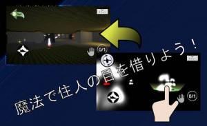 Androidアプリ「【新感覚 脱出ゲーム】ブラインドウィッチ -Peek Window-」のスクリーンショット 1枚目