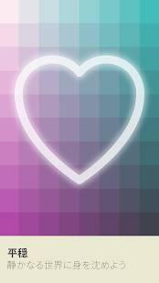 Androidアプリ「I Love Hue」のスクリーンショット 4枚目
