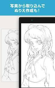 Androidアプリ「メディバン ぬりえ - 無料で遊べる塗り絵アプリ」のスクリーンショット 5枚目
