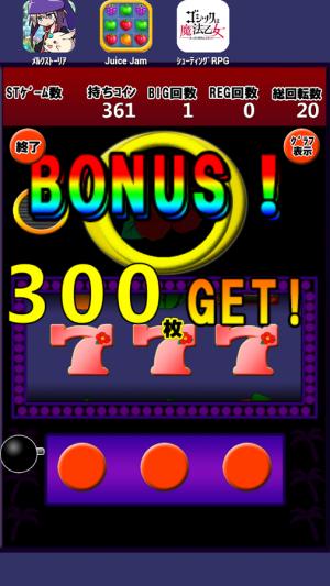 Androidアプリ「スロハナST30」のスクリーンショット 3枚目