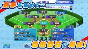 Androidアプリ「野球部ものがたり」のスクリーンショット 2枚目